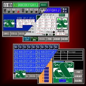 ノズル昇降ソフト画面